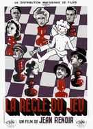 La règle du jeu - French Movie Poster (xs thumbnail)