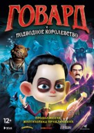 Howard Lovecraft & the Undersea Kingdom - Russian Movie Poster (xs thumbnail)