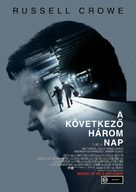The Next Three Days - Hungarian Movie Poster (xs thumbnail)