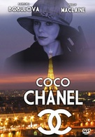 Coco Chanel - French Movie Cover (xs thumbnail)
