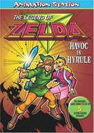 """The Legend of Zelda"" - DVD movie cover (xs thumbnail)"