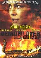 Demonlover - Finnish DVD movie cover (xs thumbnail)