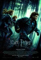 Harry Potter and the Deathly Hallows: Part I - Slovenian Movie Poster (xs thumbnail)