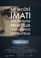 The Social Network - Croatian Movie Poster (xs thumbnail)