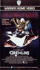 Gremlins - Spanish VHS cover (xs thumbnail)