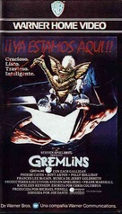 Gremlins - Spanish VHS movie cover (xs thumbnail)