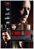 State of Play - Spanish Movie Poster (xs thumbnail)