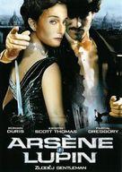 Arsene Lupin - Czech DVD cover (xs thumbnail)