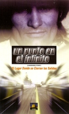 Vanishing Point - Argentinian VHS cover (xs thumbnail)