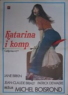 Catherine et Cie - Yugoslav Movie Poster (xs thumbnail)