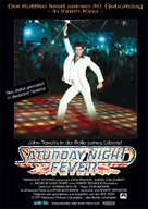 Saturday Night Fever - German Movie Poster (xs thumbnail)