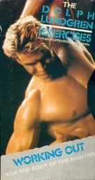 Maximum Potential - British VHS cover (xs thumbnail)