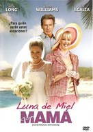 Honeymoon with Mom - Argentinian Movie Cover (xs thumbnail)