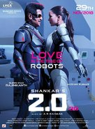 2.0 - Indian Movie Poster (xs thumbnail)