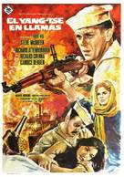 The Sand Pebbles - Spanish Movie Poster (xs thumbnail)