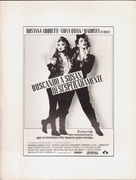 Desperately Seeking Susan - Spanish poster (xs thumbnail)