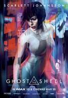 Ghost in the Shell - Singaporean Movie Poster (xs thumbnail)