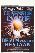 The Meaning Of Life - Belgian Movie Poster (xs thumbnail)