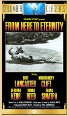 From Here to Eternity - VHS cover (xs thumbnail)