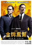 Legend - Taiwanese Movie Poster (xs thumbnail)