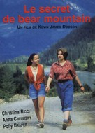 Gold Diggers: The Secret of Bear Mountain - French poster (xs thumbnail)