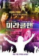 Sympathy for Delicious - South Korean Movie Poster (xs thumbnail)