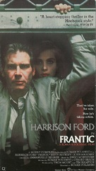 Frantic - VHS movie cover (xs thumbnail)