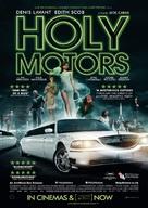 Holy Motors - British Movie Poster (xs thumbnail)