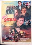 The Outsiders - Thai Movie Poster (xs thumbnail)