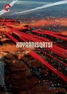 Koyaanisqatsi - DVD cover (xs thumbnail)