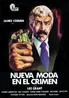 The Internecine Project - Spanish Movie Poster (xs thumbnail)