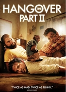 The Hangover Part II - DVD movie cover (xs thumbnail)
