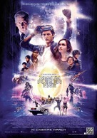 Ready Player One - New Zealand Movie Poster (xs thumbnail)