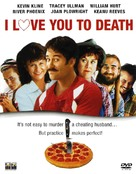 I Love You to Death - Movie Cover (xs thumbnail)