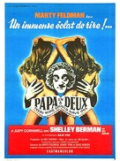 Every Home Should Have One - French Movie Poster (xs thumbnail)