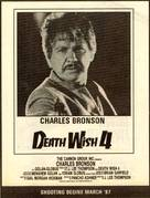 Death Wish 4: The Crackdown - Movie Poster (xs thumbnail)