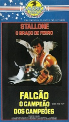 Over The Top - Brazilian VHS movie cover (xs thumbnail)