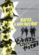 A Hard Day's Night - Japanese Re-release poster (xs thumbnail)