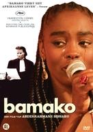 Bamako - Dutch Movie Cover (xs thumbnail)