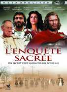 L'inchiesta - French DVD movie cover (xs thumbnail)
