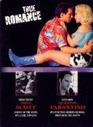True Romance - French DVD movie cover (xs thumbnail)