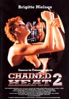 Chained Heat II - German Movie Poster (xs thumbnail)