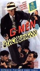 G-men vs. the Black Dragon - VHS cover (xs thumbnail)