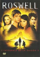 """Roswell"" - French DVD movie cover (xs thumbnail)"