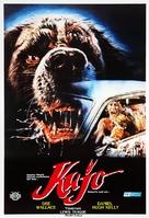Cujo - Turkish Movie Poster (xs thumbnail)