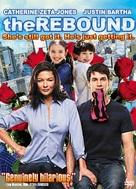The Rebound - Singaporean Movie Cover (xs thumbnail)