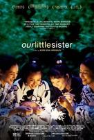 Umimachi Diary - Movie Poster (xs thumbnail)