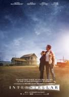 Interstellar - German Movie Poster (xs thumbnail)