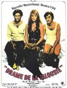 Dramma della gelosia - tutti i particolari in cronaca - French Movie Poster (xs thumbnail)
