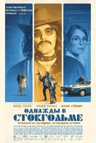 Stockholm - Russian Movie Poster (xs thumbnail)